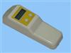 WSB-1便携式数字白度仪/计