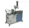 德國Brabender Plastograph® EC-Plus經濟型轉矩流變儀
