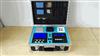 NHet-IV型氨氮在线监测仪 氨氮检测分析仪