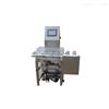 检重分选机价格自动化检重分选机厂家