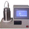 TD-571自动生石灰活性测定仪