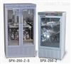 SPX-250-ZS振荡培养箱