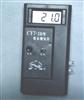 CY7-2B数字测氧仪