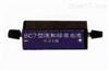 BC7-1BC7-1便携式标准电池