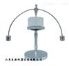 CD-1型天然稠度仪
