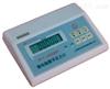 SYT-2000HFSYT-2000HF微电脑数字压力计