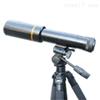 MHY-27195.数码测烟望远镜.