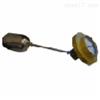 UQZ-1-0004  上海自动化五厂 浮球液位计
