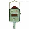 MHY-14434.矿用风速传感器