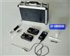 YK-S-201五合一多参数水质分析仪(试剂各50套)