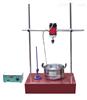 CA砂漿電動輕型攪拌機價格參數 CA砂漿電動輕型攪拌機廠家