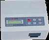 XOD3-MR-550B食品甲醛快速检测仪