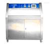 HG-UV-1170UV耐侯老化试验箱