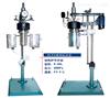KCFD系列不锈钢高压反应釜