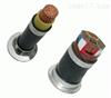 ZR-VV铜芯阻燃电力电缆