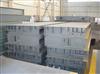 SCS20吨电子地磅报价/20吨电子地磅规格报价