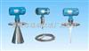 TR90 雷達物位計價格