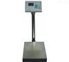 LK-TCS上海防水电子秤台秤,30kg不锈钢电子秤