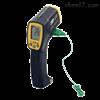 台湾泰仕TES-1327红外线温度计 非接触式仕红外测温仪