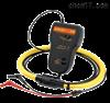AFLEX-3000可撓性電流轉換器