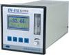 EN-610固定式氫分析儀、在線氫氣檢測儀、RS232、0~100%(任選量程范圍