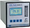 EN-7625智能露點儀、切換顯示溫度和ppm值、RS-232、-60℃~0℃,-80℃~+20℃