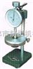 RH-8001数显式测厚仪