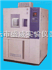 GDW(J)高低温试验箱