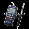 TES-1340/TES-1341[现货供应]台湾泰仕TES-1340/TES-1341热线式风速计