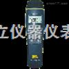 香港希玛香港希玛 AR811 超声波测距仪
