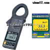 tes-3063[现货供应]台湾泰仕TES-3063交直流功率钳表