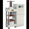 DYE-2000数显压力试验机,全自动压力试验机,电液式混凝土压力试验机