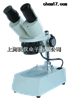 PXS-C1020/1030/1040/2040体视显微镜PXS-C1020/1030/1040/2040体视显微镜