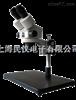 XTZ-03/04连续变倍体视显微镜