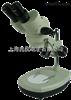 PXS-E1020/1030/1040/2040体视显微镜