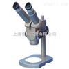 XTT双目体视显微镜