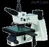 BM-54XA工业检测显微镜