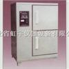 YH-40B水泥恒温恒湿养护箱,标准恒温恒湿养护箱,水泥标准养护箱