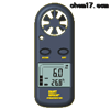 AR816香港希玛风速计