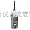 SoundProSoundPro噪声分析仪