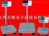 HW-10KGL, HW-60KGL, HW-100KGL, HW-200KGL电子秤