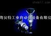哈威CMV型和CSV型压力阀