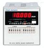 DG-4240DG-4240位移计数器