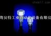哈威RHC和RHCE型液控螺旋插装式单向阀