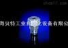 哈威CRK CRB CRH型螺旋插装式单向阀