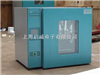 HH.BII-420-S-II电热恒温培养箱