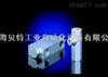 德国哈威RH型液控单向阀 集流设计