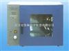 DHG-9240A电热恒温鼓风枯燥箱