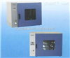 DHG-9241电热恒温干燥箱