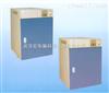 DHP-9160隔水式培养箱
